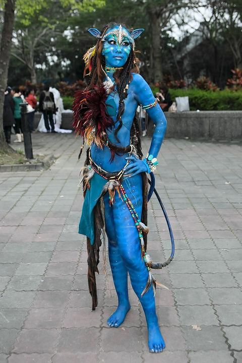 The Avatar Costume
